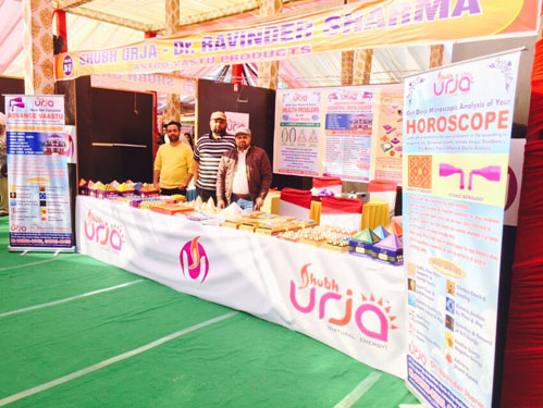 Jalandhar Exhibition